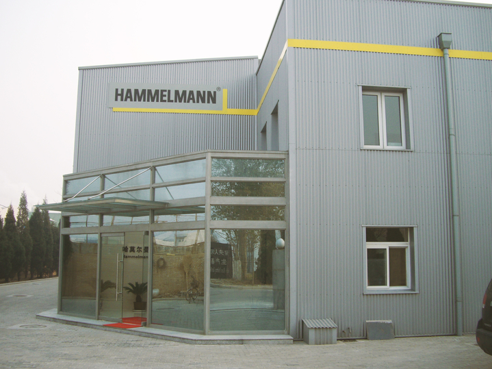 Hammelmann China