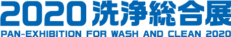 Wash and Clean Logo